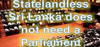 MCC Privatizing Sri Lanka – Landless State, evicting role of Politicians & creating Tamil Eelam