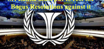 Sri Lanka's traditional friends in UNHRC must help secure CLOSURE of Resolutions against Sri Lanka