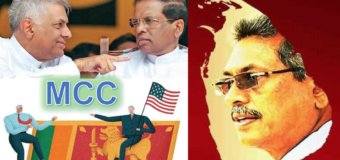 If President Sirisena protected Our Land from MCC – President Gotabaya Rajapakse, will also