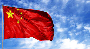 "Thank You ""China"""