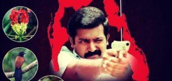 <span style='color:#fc1824;'>President Gotabaya Rajapakse</span>: Ban LTTE with Logo/flag/tree/flower & all LTTE insignia