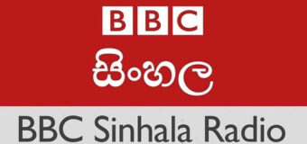 <span style='color:#fc1824;'>BBC closed</span>– Anti-Sri Lanka Sinhala radio broadcast