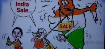 Sale India Sale
