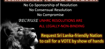 Minister Dinesh Gunawardena – What is your strategy to defend Sri Lanka & its Armed Forces in UNHRC?