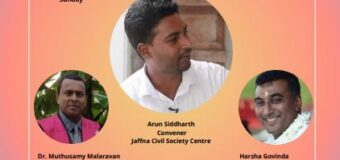 Webinar;  Sri Lanka: Justice for Tamils and UNHRC reality