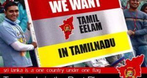 Will US help create Tamil Eelam Homeland in Tamil Nadu & will India allow it?