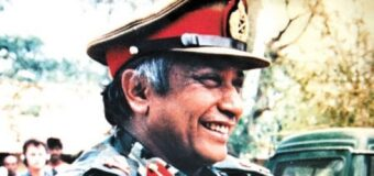 We remember- Late Li. Gen. Denzil Kobbekaduwa,